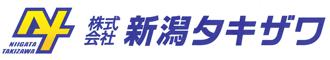 株式会社新潟タキザワ